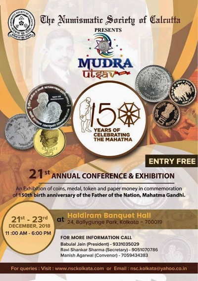 21 Annual Conference and Exhibition, Kolkata